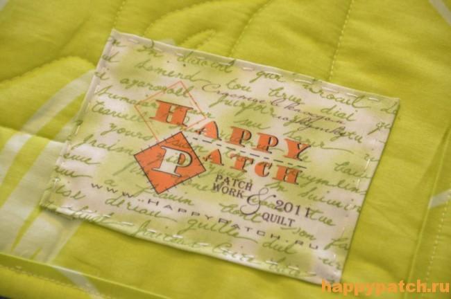 Поздравления для подарка одеяло 42