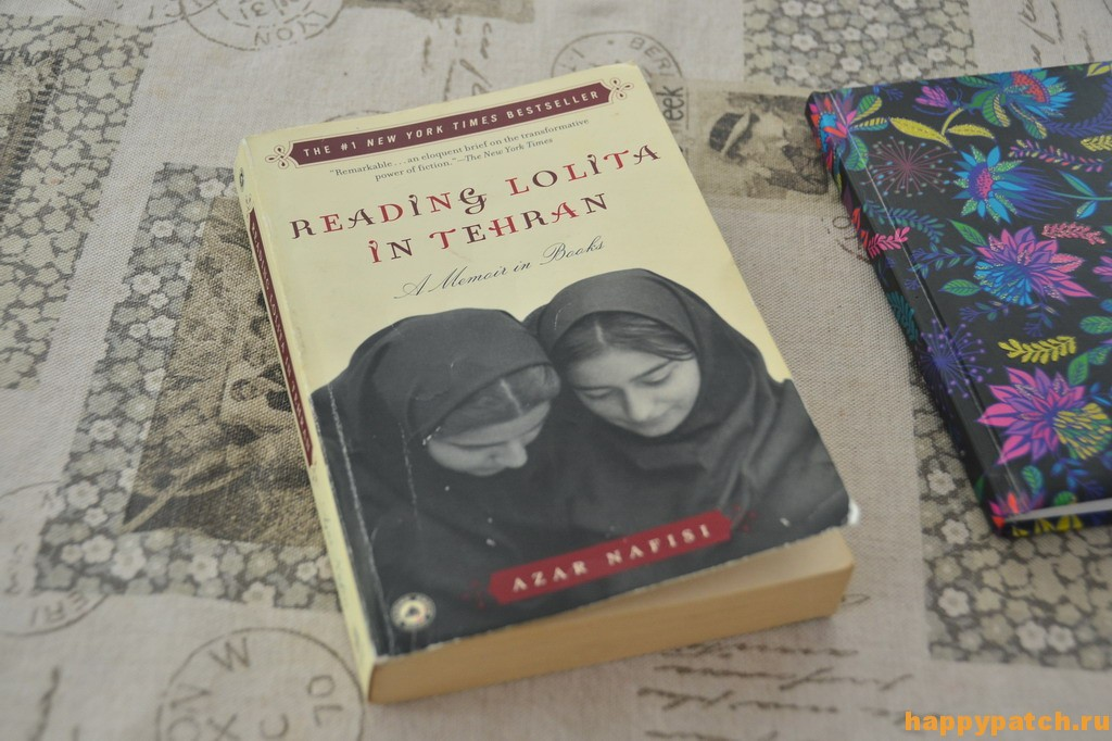 reading lolita in tehran thesis Reading lolita in tehran literature essays are academic essays for citation these papers were written primarily by students and provide critical analysis of reading.